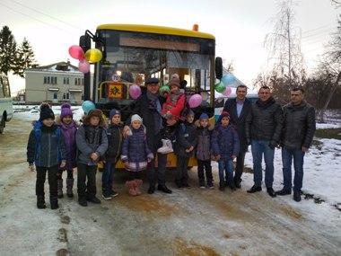 До Грушківського ліцею… на новенькому автобусі