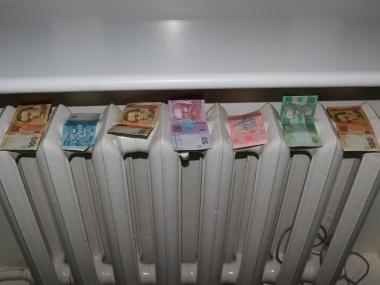 Новорічний «подарунок», або Cкільки кам'янчани платитимуть за тепло