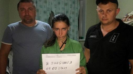 У Кам'янці-Подільському розшукали зниклу неповнолітню, матір покарали