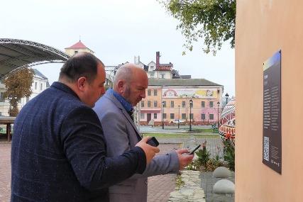 У Кам'янці-Подільському закодували історичні пам'ятки