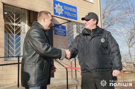 В Старій Ушиці з'явилася поліцейська станція
