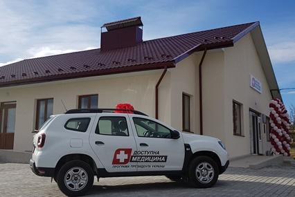 Лікар поряд: сучасну амбулаторію відкрито в Голоскові
