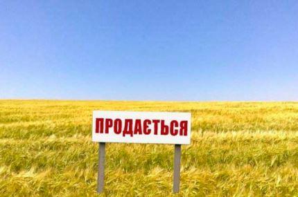Хто з депутатів від Хмельниччини підтримав продаж землі